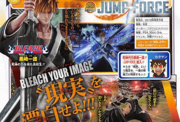 Ichigo z Bleach trafi do Jump Force