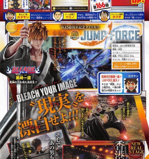 Ichigo z Bleach trafi do Jump Force