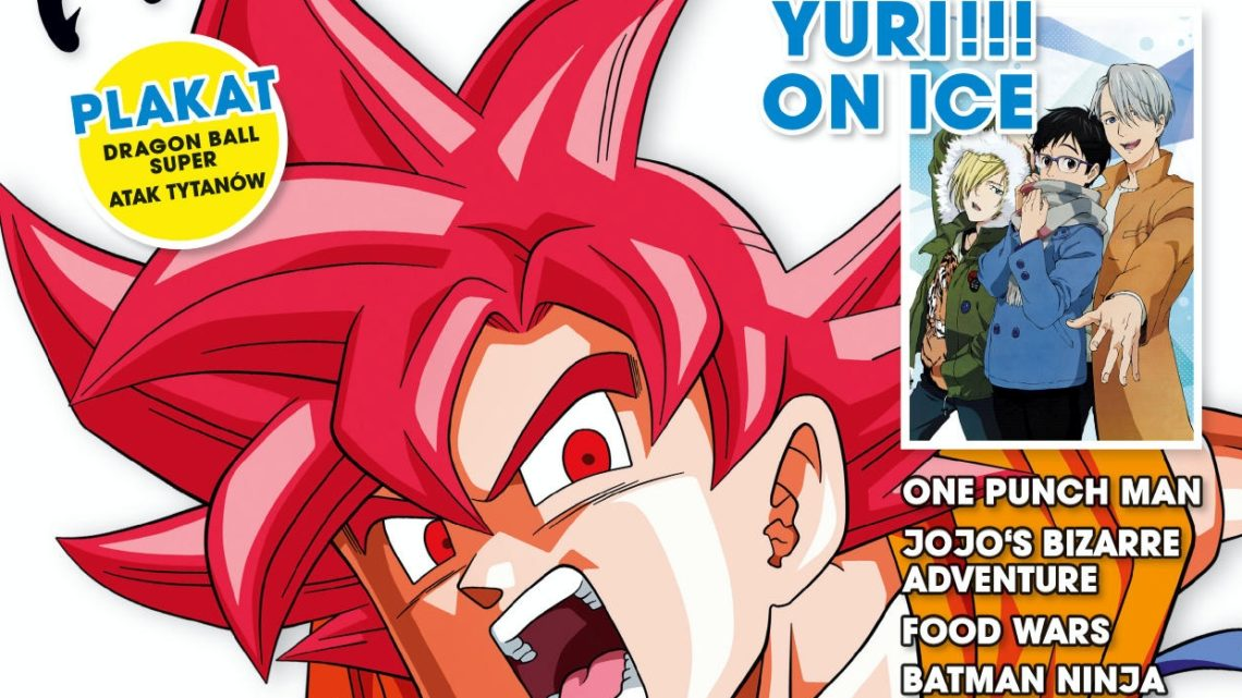 Kawaii: Kultowe czasopismo anime/manga wraca na rynek!