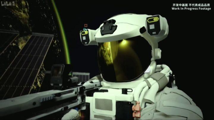 Przestrzeń kosmiczna do wglądu w nadchodzącym na PS4 Project Boundary
